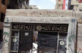 مراکز جذب داعش در مدارس سوریه +عکس
