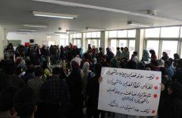پایان اعتراض دانشجویان به حکم حبس چند دانشجو