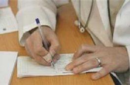 هشدار به پزشکان بد خط!