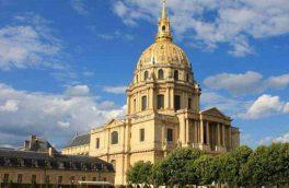 داعش مسئولیت حمله خونین پاریس را برعهده گرفت