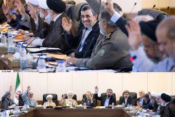 صحنه جالب از احمدی نژاد و جنتی در مجمع تشخیص/ تصویر