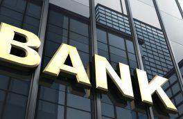 در اقدامی جدا از تحریم ها؛ سوئیفت به روی برخی بانک های ایرانی بسته شد!