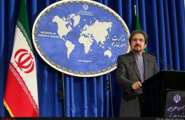 وزارت خارجه حمله به الاقصی را محکوم کرد
