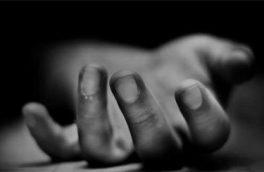 ماجرای خودکشی یک مرد در همدان