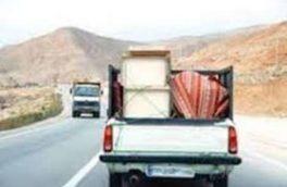 مستاجران تهران را ترک میکنند