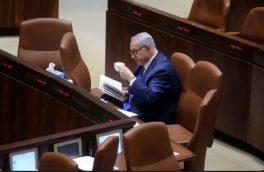 پر کردن اوقات بیکاری نتانیاهو در پارلمان رژیم صهیونیستی + عکس