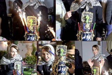 جشن تولد پر زرق و برق خانم بازیگر+ عکس