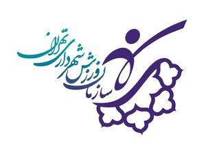 واکنش شهرداری به اهدای ۲۰ بیلبورد به بهاره افشاری