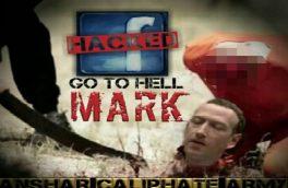 داعش فیس بوک را هک کرد!