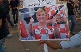 عکس رئیس جمهور کرواسی در دست عراقی ها+ عکس