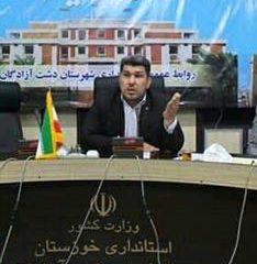 انتصاب سرپرست فرمانداری دشت آزادگان