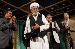 استاد موسیقی و خواننده معروف ایرانی درگذشت