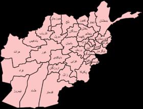 بحران در شرق افغانستان