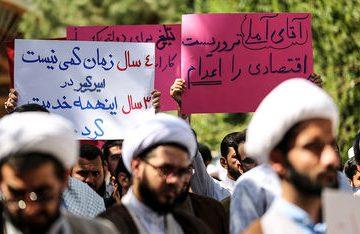 تصاویری از اعتراض امروز طلاب تهرانی
