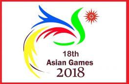 دو مدال دیگر برای کاروان ورزشی ایران قطعی شد