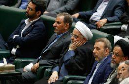 مشروح سخنان امروز روحانی در مجلس