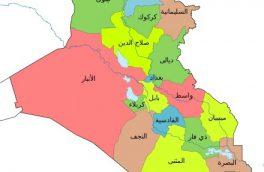 گزینه های ریاست جمهوری عراق