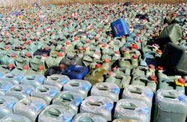 محموله ۱۳ هزار میلیاردی کوکائین کشف شد