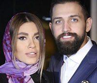 تصویری تازه از بازیگر جنجالی و پرحاشیه در کنار همسر