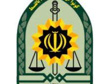 توضیحات پلیس در مورد گودال نزدیک برج میلاد