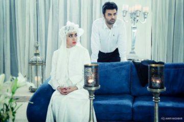 بهاره کیان افشار در لباس عروسی/ تصویر