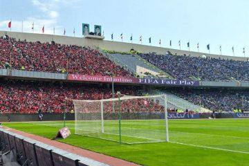 آخرین وضعیت ورزشگاه آزادی قبل از فینال آسیا