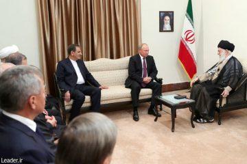 مقام معظم رهبری در دیدار پوتین: آمریکا مهارشدنی است