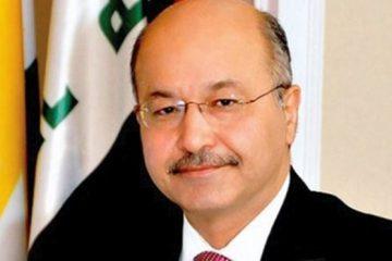 رئیس جمهور عراق به ایران می آید