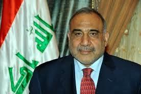 آیا عراق از تحریمهای آمریکا علیه ایران معاف است ؟