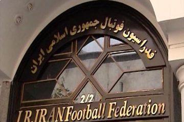 مجازات سنگین و کم سابقه در انتظار تیم فوتبال مشکی پوشان