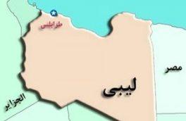 ادامه درگیری های خونین در لیبی