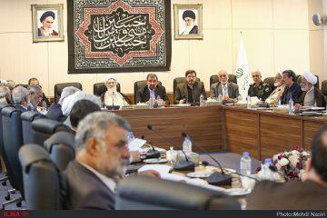 آخرین خبرها از مجمع تشخیص مصلحت نظام در مورد cft