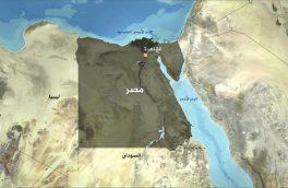 واکنش مصر به حمله تروریستی اهواز