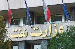 تغییر و تحولات مدیریتی در وزارت نفت