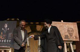 امام جمعه موقت تهران به تئاتر شهر رفت