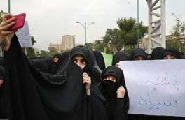 ظاهر متفاوت خانم معترض تجمع مجلس علیه CFT/تصویر