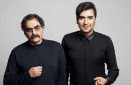 خداحافظی حافظ ناظری از مردم ایران/تصویر