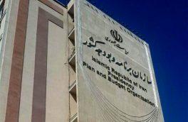 انتقاد سازمان برنامه و بودجه از اظهارات سخنگوی شورای نگهبان