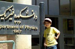 شرح حال تلخ این نابغه ۶ ساله ایرانی که کسی او را نمی بیند!/تصویر
