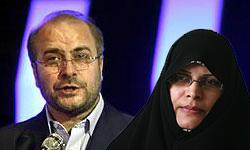 تایید انتصاب همسر قالیباف در دانشگاه آزاد