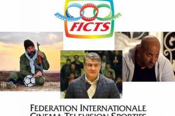 ۳ ورزشکار  نامدار ایرانی که در جشنوار فیلم میلان حضور دارند/ تصویر