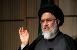 نامه روحانی برجسته ایرانی به پاپ