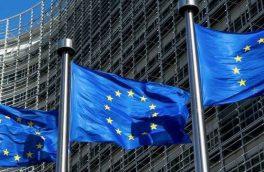 لوکزامبورگ گزینه اصلی اروپا برای میزبانی سازوکار مالی ویژه با ایران