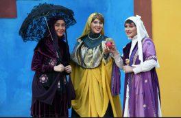 گریم جالب لیلا بلوکات,الهام حمیدی و بهاره کیان افشار در سریال متفاوت خانگی/تصویر