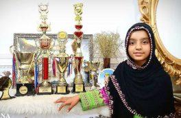 افتخار آفرینی تازه دختر نابغه بلوچ/تصویر