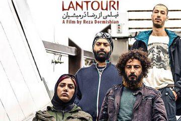 اداره سانسور چین فیلم ایرانی را توقیف کرد!