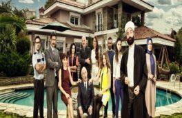 نسخه ترکیه ای مارمولک و واکنش کمال تبریزی/تصویر