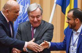 آخرین خبرها از توافق صلح یمن