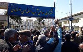 مسیر کشاورزان اصفهانی از دشمنان جداست