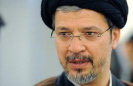 دبیر تازه شورای عالی انقلاب فرهنگی کیست و چه سوابقی دارد
